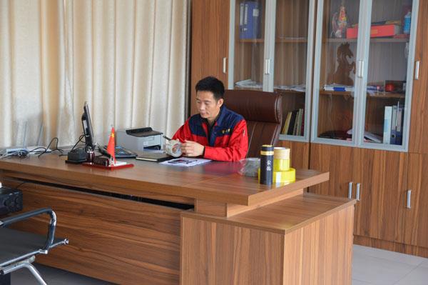网销部办公室