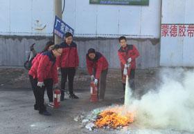 万博manbetx在线消防演习